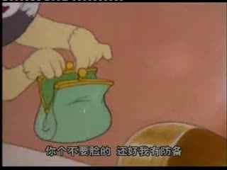 猫和老鼠 天津话相声版31 午夜小点心图片