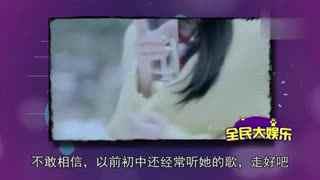 """全民扒娱乐 90后女歌手本兮""""因故离世""""-年仅22岁"""