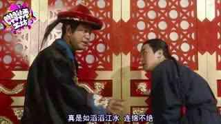 哔哔秀工坊 《周末父母》刘恺威王鸥联手打怪 智斗心机婊
