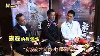 钦点娱乐《危城》男神彭于晏居然成了NG王
