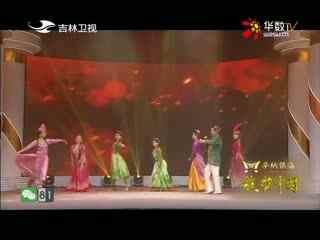 放歌中国_20170326_克里木