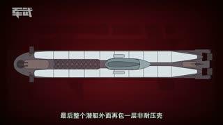 军武次位面第四季_20170331_蛟龙潜海III 大鱼变身