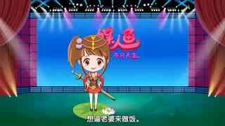 """娱人鱼_20170407_张学友现场自我""""调戏"""""""