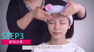怎样让皮肤看上去白净 专业化妆师是这样建议的!