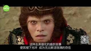 龙斌大话电影_20170413_狂躁的青春告别式-大话西游