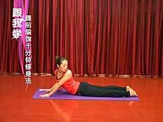 美女美女减肥花枪动作视频一字马速成瑜伽瑜瑜伽床上图片