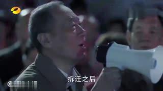"""《人民的名义》""""老戏骨的演技课堂"""" 之陈岩石篇"""