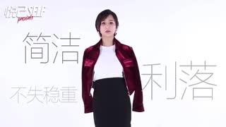 金冠娱乐场:杨紫华数tv视频搜索jgylcg622.pvc.