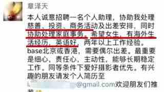 广东一女童被装蛇皮袋遭虐待-最新、最热的视