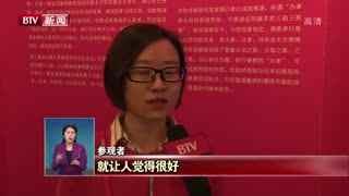 陕西北宋寺观壁画进京:数字技术展示北宋壁画