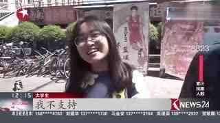 精子库高校招募志愿者 美女大方谈男友捐精