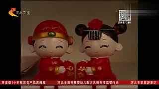 """邯郸公交""""新婚祝福号""""亮相街头 内饰豪华浪漫"""