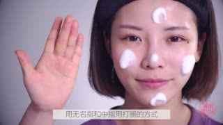 痘痘毛孔一堆皮肤问题,你洗脸方法都不对就是瞎折腾!
