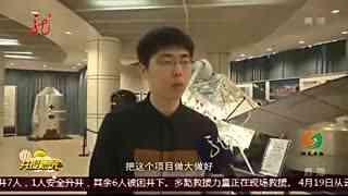 紫丁香一号发射 网友为中国科研学子走向世界自豪骄傲!