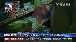 男子突然倒地血流不止 路人上演紧急救援