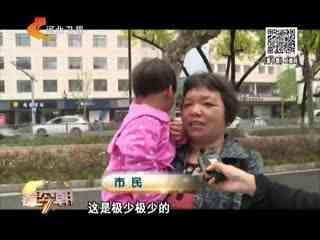 一岁女童被车碾压 竟然自己爬了起来