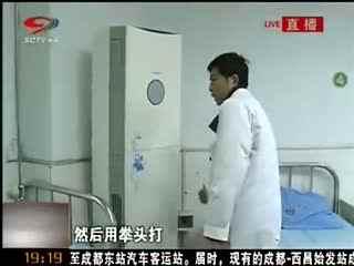 护士救人被大骂 白衣天使心好凉