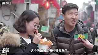 大学Z课堂_20170214_情人节男朋友被逼当众吃狗粮的真正原因!