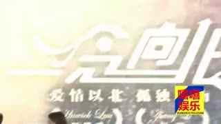 刘恺威自曝会看杨幂的作品 攒了好多都没时间看