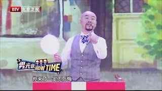 厉害了我的歌 男光音告白气球花式告白20170331