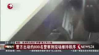 """韩国:星州民众阻拦""""萨德""""施工车入场"""
