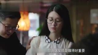 乔欣《欢乐颂2》浙江卫视宣传片