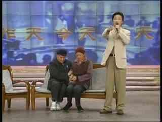 宋丹丹小品 1999年春晚《昨天 今天 明天》搭档:赵本山、崔永元