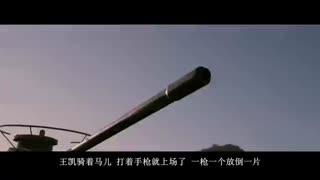 """牛魔王子说电影 竟用""""王炸""""炸大桥?4分钟解读《铁道飞虎》"""