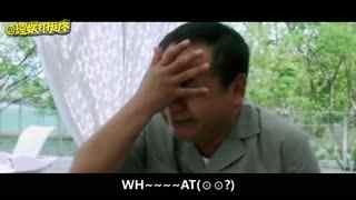 【理娱】从《求婚大作战》看为啥日剧翻拍总失败!