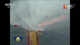 我国实现全球首次成功试开采海域可燃冰