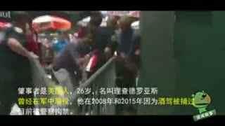 纽约时报广场汽车冲撞行人致1死22伤