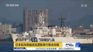 日本出动4架战机拦截中国无人机