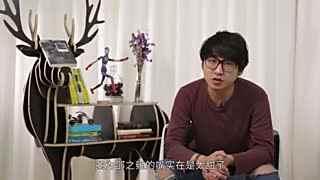 【知了读书】张爱玲为什么愿意跟胡兰成玩三人行四人行!