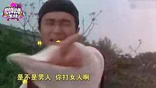 【哔哔娱乐秀(搞笑)】刘洲成家暴6次殴打怀孕妻子 被劝退出娱乐圈
