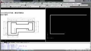 CADv数字初级删除CAD图元的撤销_取消_入门cad加里面画数字上怎么圆圈图片