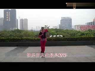 新东方广场舞专辑 2014最新 新东方广场舞 快乐广场《含背面广场舞》