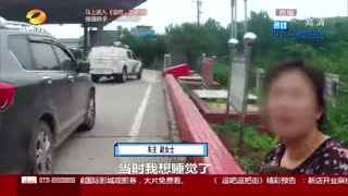 株洲:女司机疲劳驾驶犯困 小车被撞四脚朝天