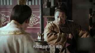 《天下长安》片花 张涵予秦俊杰共谱初唐史诗