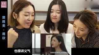韩国女生看《欢乐颂2》五美的穿搭,最爱的竟是她!