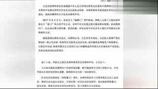 """李晨方发声明斥""""插刀""""他人 已侵犯名誉权"""
