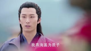 """《楚乔传》 """"长安五骏""""合体!"""