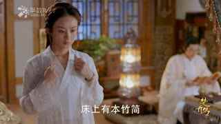 《楚乔传》赵丽颖特辑 第5集