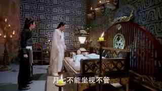 《楚乔传》林更新嘴上冰冷其实不顾自己生命安危救了赵丽颖