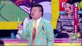 马东幽默回应马薇薇姜思达撕逼事件:人都有失控
