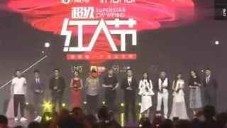 2017超级红人节 微博超级红人节 王思聪颁奖 赵本山女儿在列