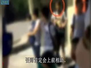 西安19岁女大学生公交车上遭猥亵 公交色狼真是大胆竟用下体频繁骚扰女大学生