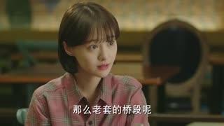 《夏至未至》夏梓桐遇见与张超青田的故事