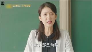 《夏至未至》白敬亭CUT05-陆之昂秀厨艺荣获班级美食冠军