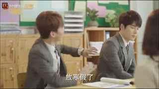 《夏至未至》白敬亭CUT06-陆之昂羞涩告白超苏