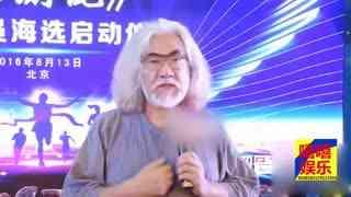 张纪中第八部金庸武侠剧将播_曾获金庸一元赠版权